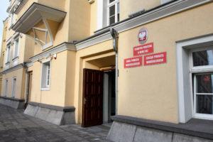 Wejście główne doStarostwa Powiatowego wNowej Soli