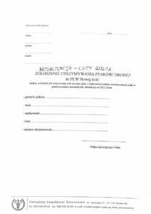 Karta doaktualizacji zgłoszenia PLW